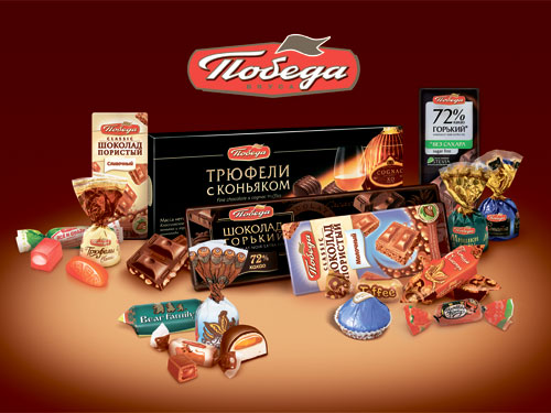 «Amfion» LLC and «Pobeda» confectionery factory signed a cooperation agreement